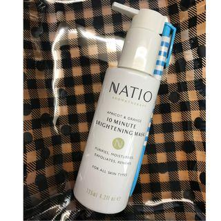 🇦🇺澳洲直送 Natio 10 Minute Brightening Mask 10分鐘亮白面膜