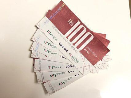 Citysuper / Logon 現金卷 $100 (4張)