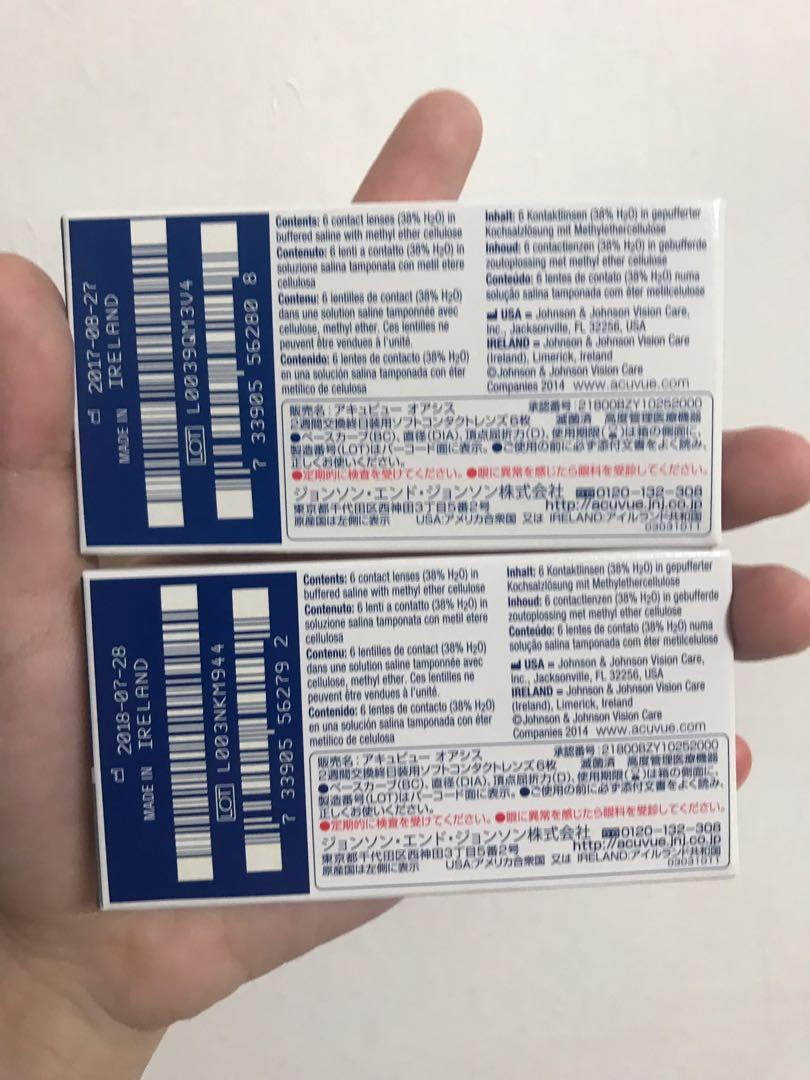 Acuvue OASYS with Hydraclear Plus 兩星期即棄隱形眼鏡