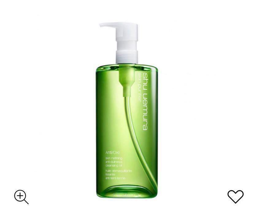 BRAND NEW Shu Uemura 450ml Anti/oxi+ Pollutant and Dullness Clarifying Cleansing Oil