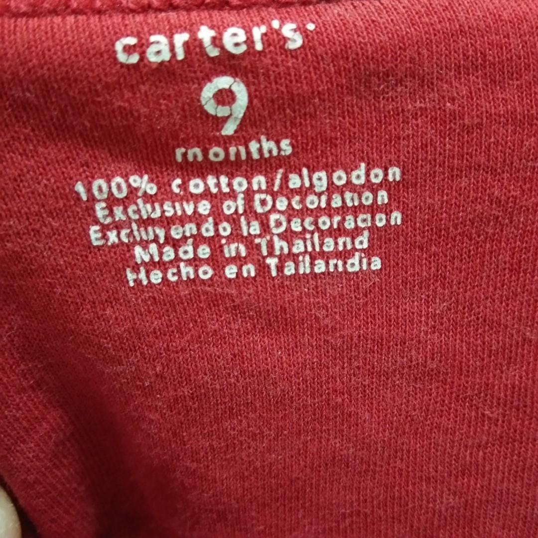 Carter's jumper