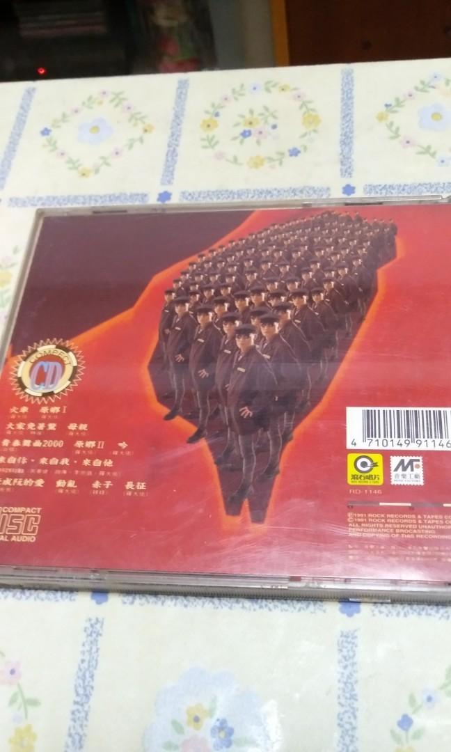 原裝林憶蓮等CD