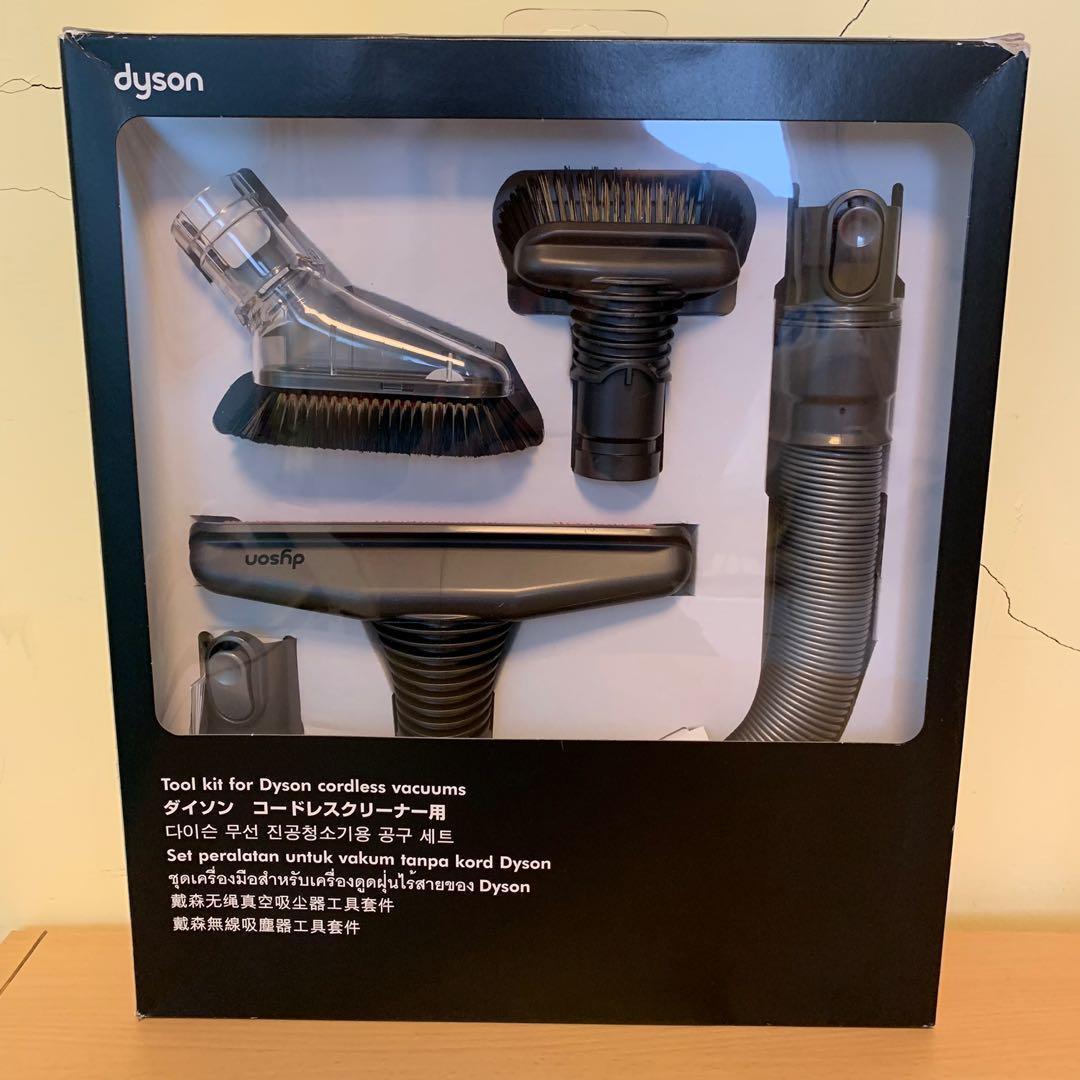 Dyson工具組 適用手持式、圓筒吸塵器 床墊吸頭 迷你軟毛吸頭 硬漬毛刷吸頭 伸縮軟管