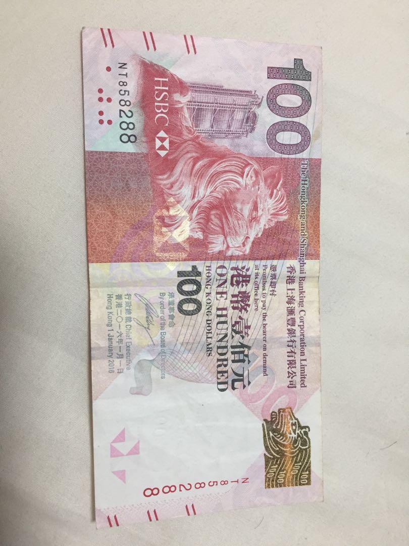 HK dollar bank note