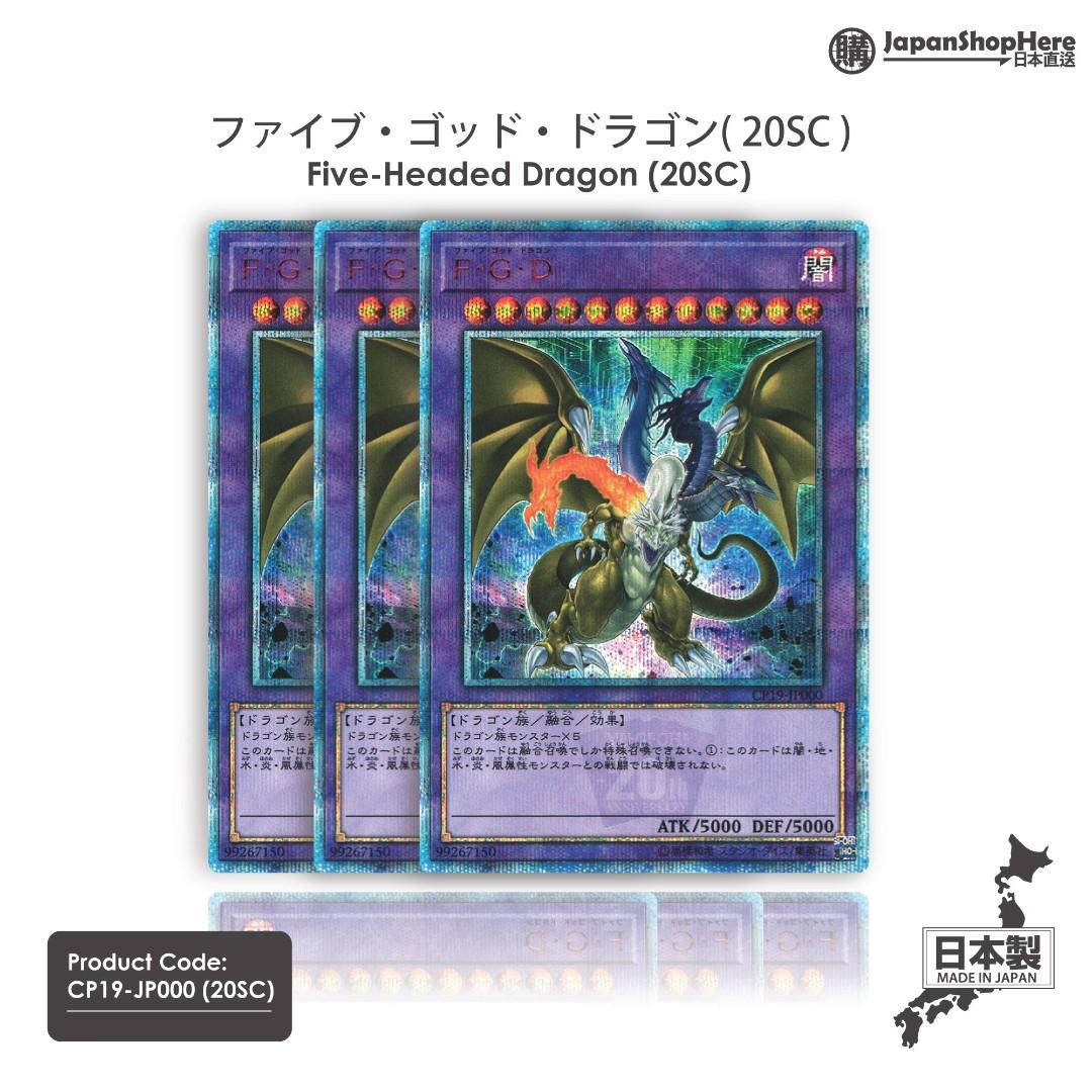 """Japanese Yugioh /""""Salamangreat Almiraj/"""" 19PP-JP006 Secret Rare"""