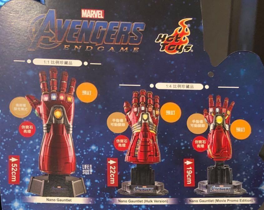 Last One [首批貨]Cosbaby Marvel Avengers Endgame Nano Gauntlet Hottoys 1:1 無限手套 Nano Gauntlet Ironman