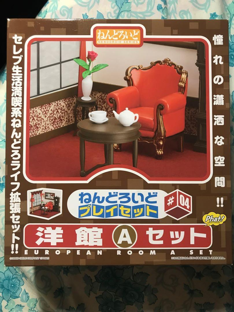 Nendoroid playset#4A