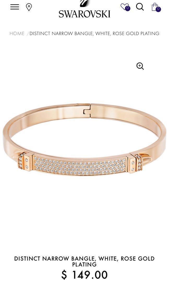 *PRICE DROP* Swarovski Rose Gold Bracelet