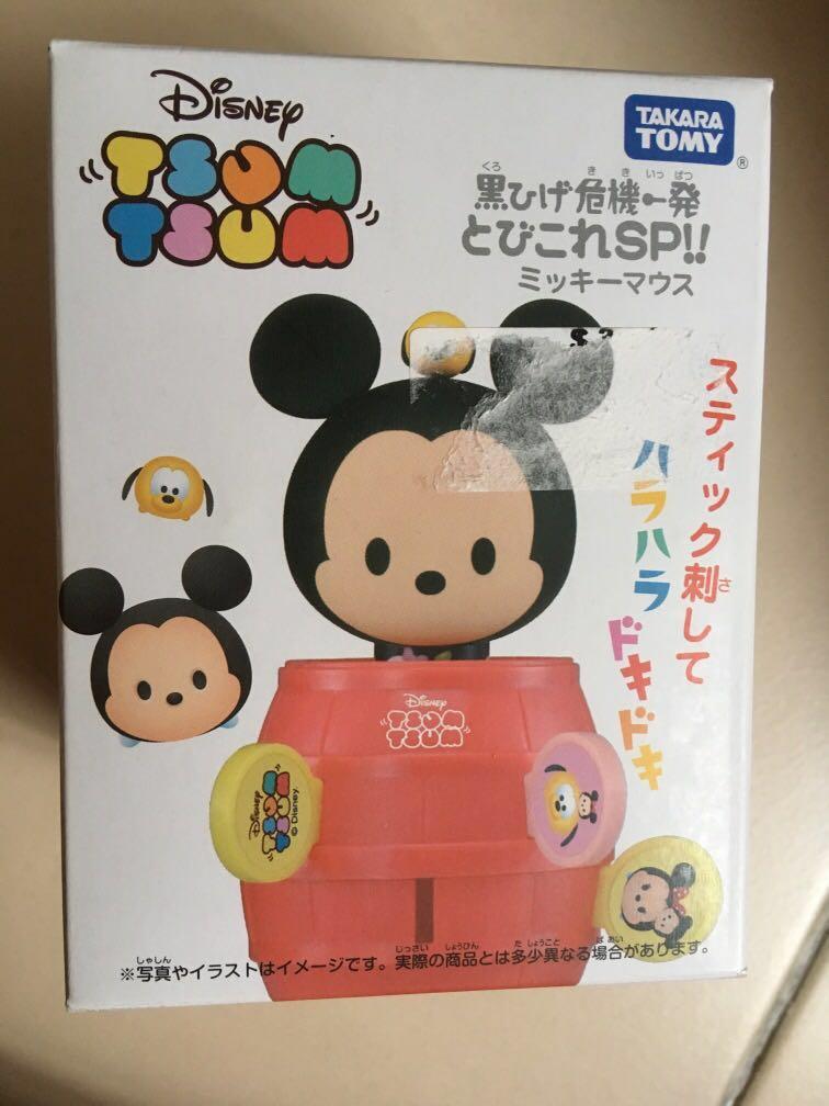 Disney Tsum Tsum Light Up Takara Tomy Gashapon Key Chain Minnie Mouse