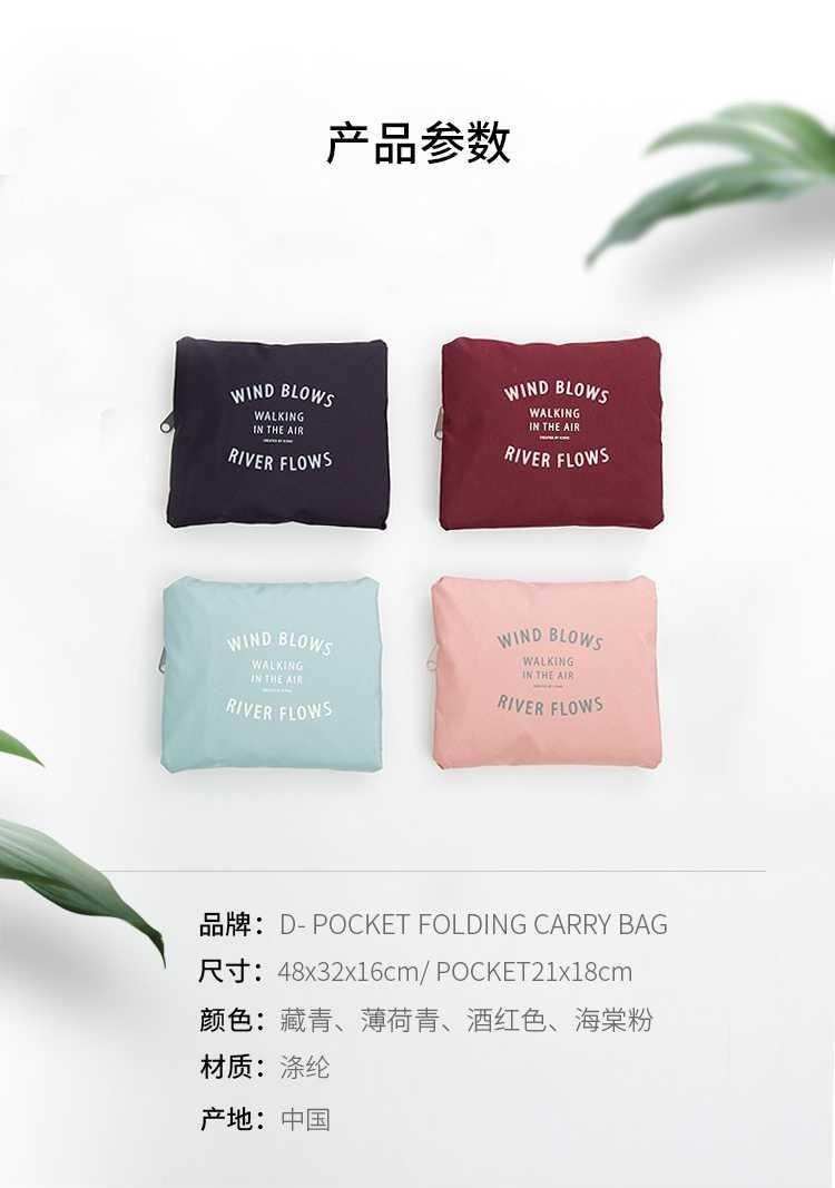 Travel bag portable folding storage bag