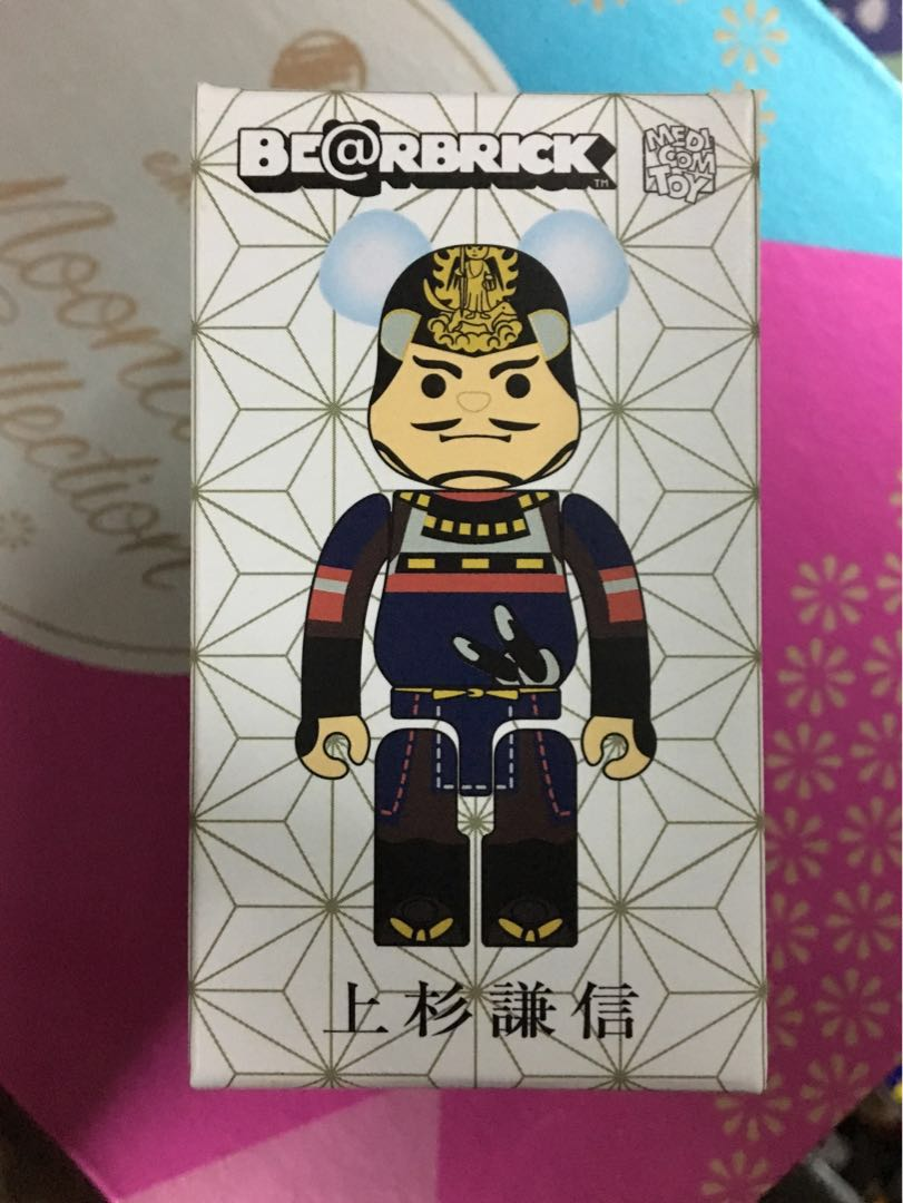 BE@RBRICK 400/% TOKYO SKY TREE TOWN NIGHT Purple Rare Medicom Toy Bearbrick Japan