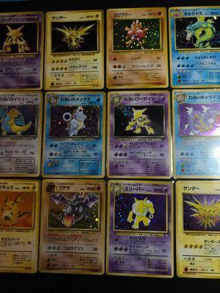 🚚 Pokemon card lot Japanese