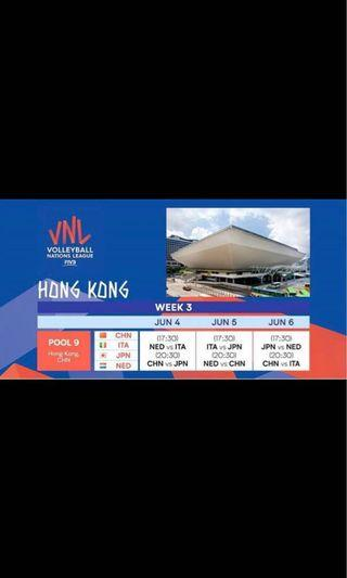 2019世界女排聯賽香港站門票