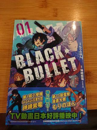 🚚 黑色子弹 (1) Black Bullet