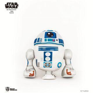 Star Wars Plushies - R2D2