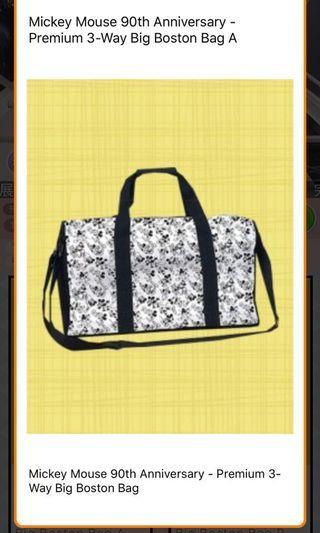 Micky Mouse 旅行袋