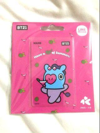 WTS-BT21 Mang Taiwan iPass