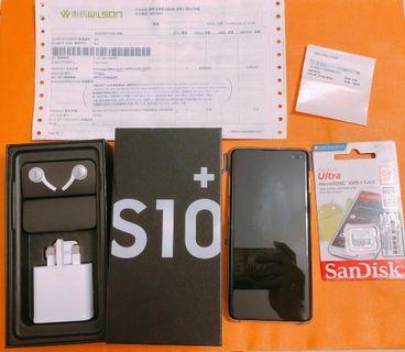 Samsung S10+ 白色 128GB