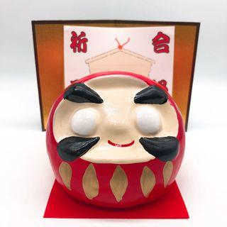 日本祈願合格達摩