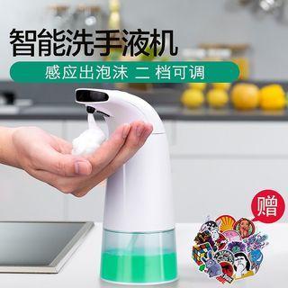 【新品12H出貨 實拍給你看】第二代紅外線泡沫洗手機 皂液器