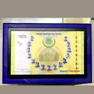 RM600 (BANK NEGARA MALAYSIA)