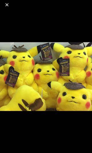 Rare Edition Detective Pikachu Plush Toy