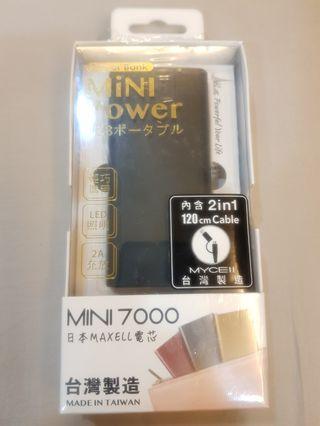 MYCELL 行動電源 7000 mah 日本MAXELL電芯 台灣製造
