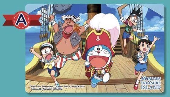 Brand New Nobitas Treasure Island design A Doraemon ezlink Ez-link EZ-Link Ezlink card Limited Edition !
