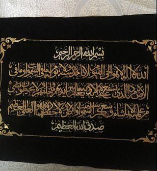 Tapestry Kaligrafi Ayat Kursi