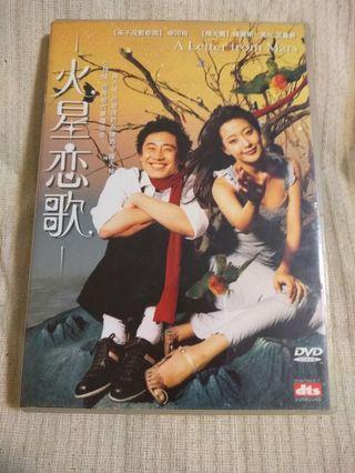🚚 火星戀歌DVD