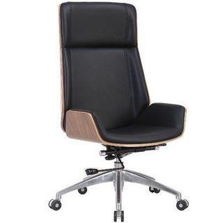 Brand new black & walnut plywood executive office chair