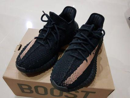 🚚 yeezy copper