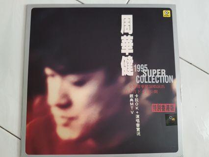 周华健 1995 Super Collection LD