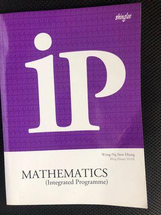 🚚 IP math assessment Sec 1