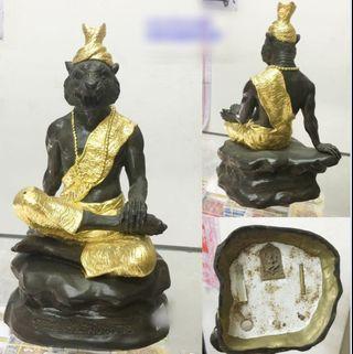 """Thai Amulet Pu searn ming pai 5"""" Bucha Luang Pu Nen Keaw"""