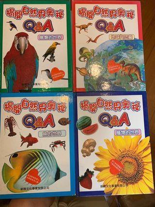 揭開自然界奧秘Q&A 4本,無摺痕,無畫花。硬皮書,每本$25,4本$90