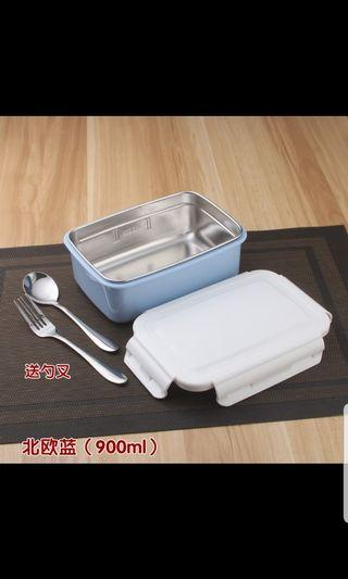 Lunch Box/Blue