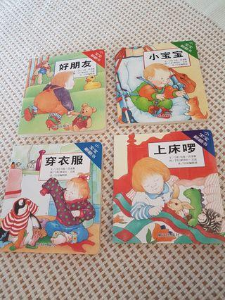 🚚 Chinese Board Books for Babies and Toddlers