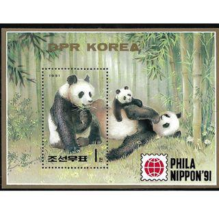1991 Korea (DPR) Panda sheet