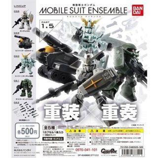 全新 - Gundam mobile suit ensemble 1.5