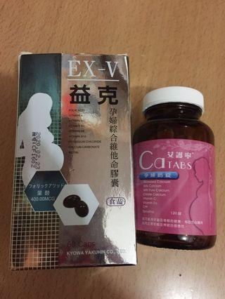 🚚 益克孕婦綜合維他命 孕婦鈣錠