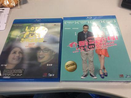 志明與春嬌 1 + 2集 Blu-ray