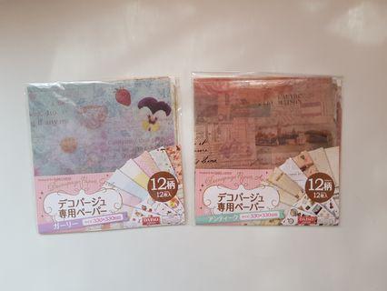 Craft - Decoupage paper