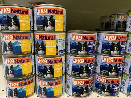 Selling Cheap! Dog Can Food - K9 Natural 190grams - Grain Free.