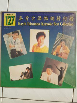 壽音台语畅销排行榜Karaoke LD