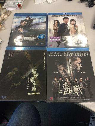神鎗手,天機,毒戰,飛沙風中轉 Blu-ray