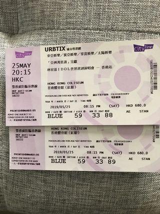 林宥嘉25/5 $680 兩連