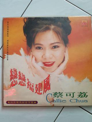 蔡可荔Callie Chua Karaoke LD