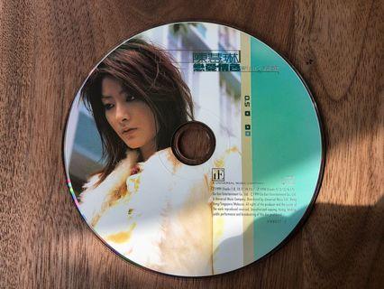(包郵) 陳慧琳 戀愛情色 新曲+精選 (1999) #祼碟 CD唱片