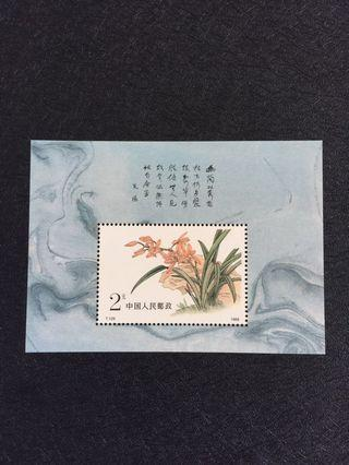 China PRC 1988 Orchid S/S MNH stamp